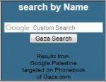Gaza phonebook.JPG