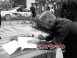 """戴月权数次反映被安元鼎""""&.jpg"""
