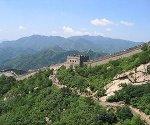 great-wall-china-300-lg.jpg