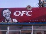 obama-fried-chicken-thumb-400xauto-24556.jpg